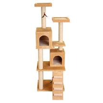 Kitty Super Play Center w/Ramp NIB  48511