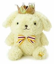 Sanrio Pom Pom Purin 20th Anniversary Plush Doll Crown 2016 JP New Best ... - $62.18