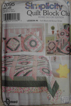 Home Decor Full Bloom and Roman Stripe Quilt Block Pattern Simplicity 7095 - $12.00
