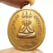 PIDTA BUDDHA LP KAEW KRUEWAL TEMPLE THAI LUCKY GAMBLE AMULET RICH MONEY ... - $59.39