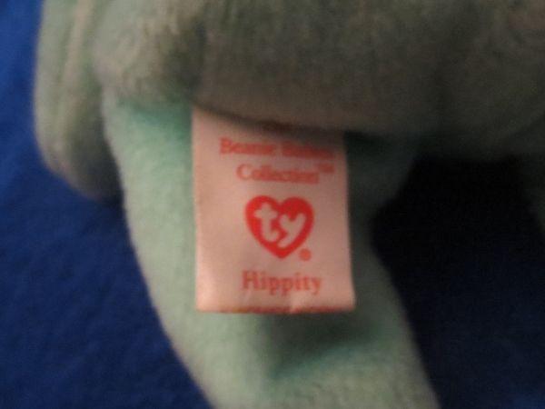 Ty Beanie Baby Hippity the Green Bunny Rabbit 4th Generation Hang Tag 3rd Gen TT
