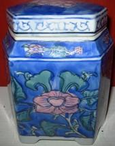 Very nice quality ceramic decorative container - $17.75