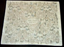 Shabbat Judaica Challah Bread Cover White Silver Gold Pomegranates Embroidery image 2
