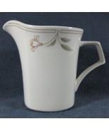 Nikko Dove Gray #323 Creamer Pitcher Floral Quadrille - $14.97