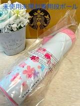 Starbucks SAKURA Stainless Steel Bottle 470ml - $98.93