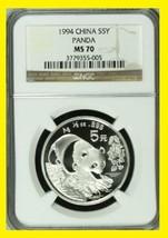 1994 CHINA 5Y  999 SILVER PANDA NGC MS 70 NO SPOTS NO BLEMISHES - $429.94