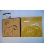 Japanese art book UN'ICHI HIRATSUKA Works : 100 nudes 1983 - $352.44