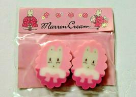 marron Cream Eraser SANRIO 1997' Cute Goods Rare Retro Old Pink - $22.16