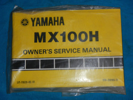 1981 81 Yamaha MX100H Mx 100 Shop Service Repair Manual - $71.63