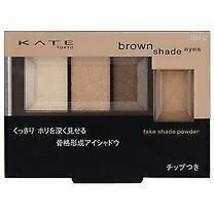 4973167816943a Kanebo KATE (Kate) Brown shade Eyes BR-2 (skinny) - €20,98 EUR