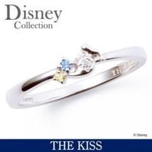 THE KISS DI-SR1820CB-09 Disney Collection Donal... - $199.86