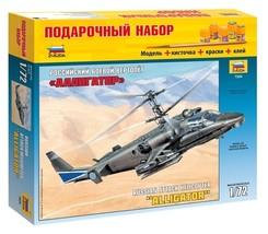 1/72 RUSSIAN ATTACK HELICOPTER KA-52 Alligator HOKUM Aircraft Model ZVEZ... - $25.20