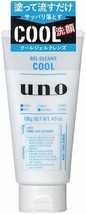 ☀Shiseido UNO Men's Gel Cleans Cool Facial Cleanser 130g  Free shipping - $8.07