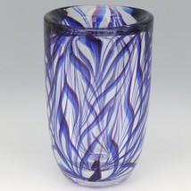 "Vintage Kosta Glass Sigurd Persson Thick Walled ""Tendril"" Vase image 2"