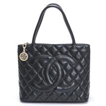 Chanel Matelasse Reproduced Tote Bag A01804 Caviar Skin Black - $1,366.20