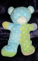"RUSS BERRIE Jiggles Bear rattle blue and green dot pastel 11"" Plush Toy - $24.74"
