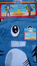 """Northpoint 'Sharkie The Surfing Shark' Kids Hooded Beach Towel 24"""" x 48""""... - $18.66"""