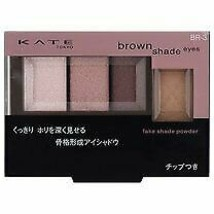 4973167816950a Kanebo KATE (Kate) Brown shade Eyes BR-3 (sepia) - €20,68 EUR