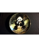 1988 The Panda Endangered Species Vintage Collectors Edition Plate - $45.00