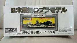 SEALED Doyusha SSN-571 1/300 Nautilus model kit world's 1st Nuclear powe... - $57.00