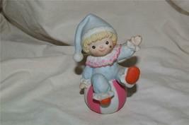 Homco Kid Clown Figurine 1451 Home Interiors - $4.99