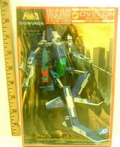 1983 Ovelon Gazzette 1:100 Model Kit Special Armored Dorvack Gunze Sangy... - $33.65