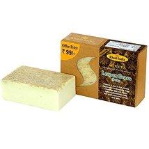 KHADI ABEERS LEMON GRASS PREMIUM SOAP - $10.77