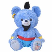 Disney Store JAPAN Aladdin Univea City plush toy Saful Doll with Ponytail  - $86.13