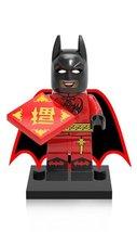 Batman With Chinese Oriental Dress Lego Toys Superhero Minifigure - $3.25