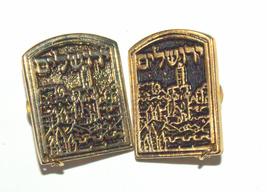 Tallit Clips Prayer Shawl Holder Jerusalem View Judaica  image 3