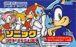 SONIC ADVANCE Game Boy Advance Nintendo Japan Game gba - $42.93