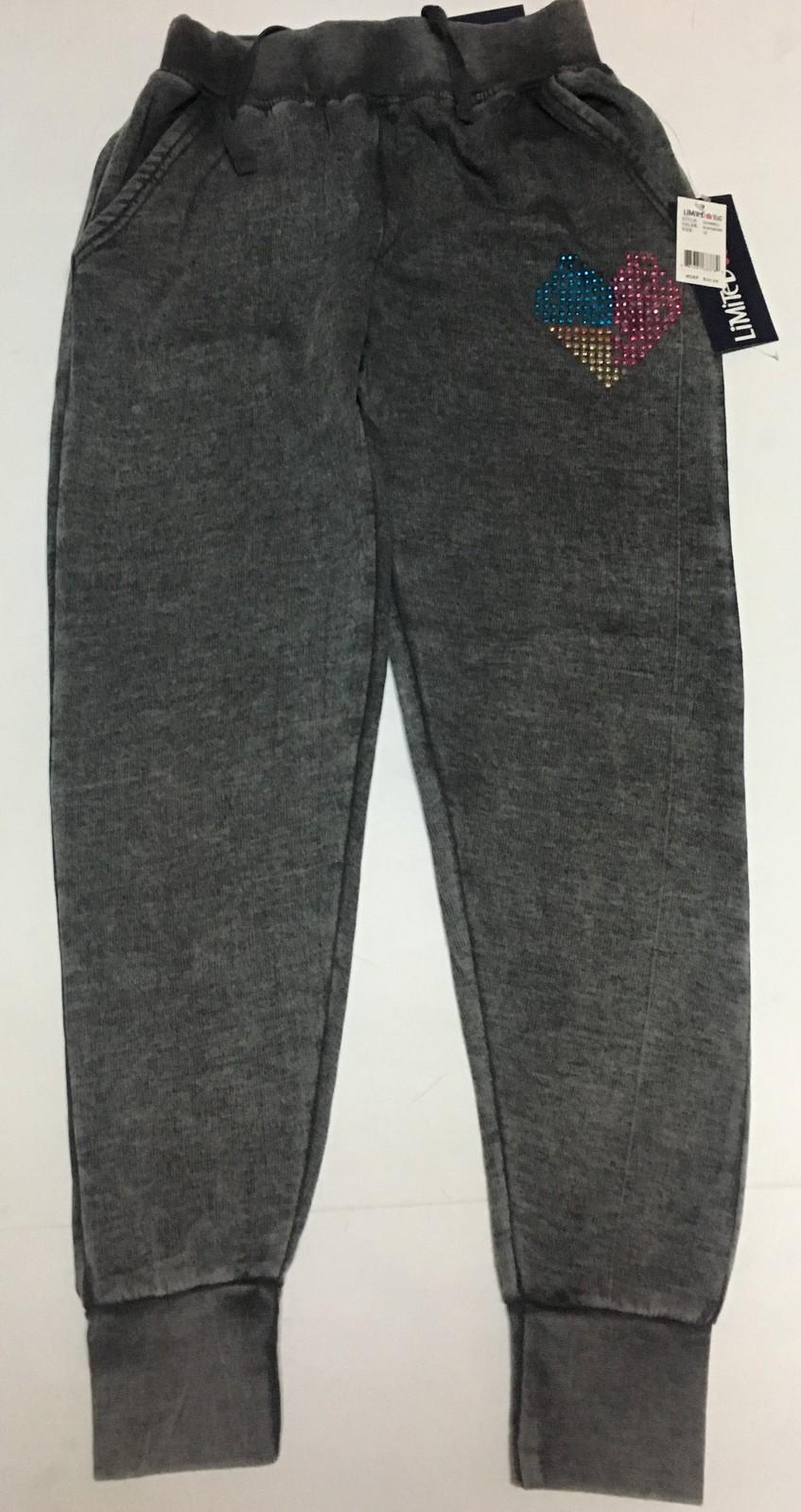 Limited Too Heather Grey Sweatpants Youth Sz 7/8 Embellished Heart NWT