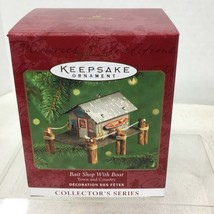 2000 Town Country Bait Shop #2 Hallmark Christmas Tree Ornament MIB Price Tag H2 - $22.28