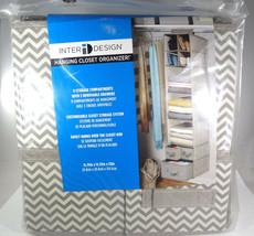 Inter Design Hanging Closet Organizer 9 Storage with 3 Removable drawers... - $17.47