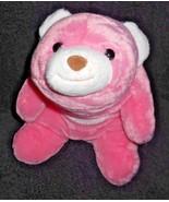 """Gund Snuffles Bear Pink White Plush Stuffed Animal 12"""" Soft Brown Nose - $17.80"""