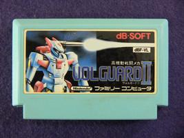 Volguard II (Nintendo Famicom FC NES, 1985) Japan Import - $4.60