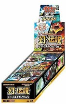 Pokemon card game XY BREAK concept pack phantom-legendary Dream Kira col... - $108.81