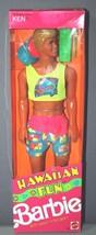 NEW Mattel Barbie Hawaiian Fun Ken Doll Beach 'n Fun Gear Boombox Vintag... - $29.69