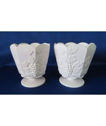 Jeannette Glass - Napco, Grape Footed Planters, Shell Pink Milk Glass (2) - $16.00