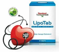 2X Hamdard Nature Wonder Lipotab Heart Health Helps Manage Cholesterol 6... - $18.80
