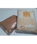 Manjushree Tibetan Incense Powder, Nepal - $4.46