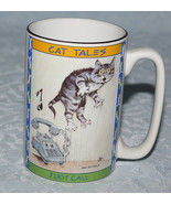 Cat Tales Mug Gary Patterson 1998 Phone Rings Scares Kitty First Call - $9.85