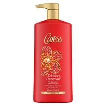 Caress Exfoliating Body Wash with Pump Tahitian Pomegranate & Coconut Mi... - $13.58