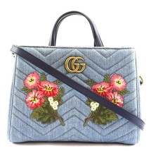 #31642 Gucci Marmont Gg Embroidered Matelasse Logo Tote Blue Denim Shoul... - $1,350.00