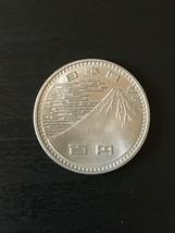 1970 Japan Expo 100 Yen Coin Unc. - $9.89