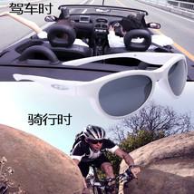 Polarized Sunglasses Bluetooth Smart Glasses with HI-FI Stereo Sound - $72.99+
