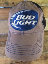 BUD LIGHT Beer Anheuser Busch Budweiser Snapback Adjustable Adult Hat Cap - $9.89