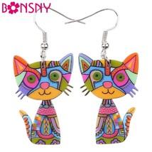 Drop Cat Earrings Acrylic Long Dangle Earring 2015 Fashion Jewelry For W... - $8.99