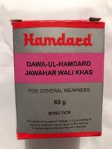 Hamdard Dawa-UL-Hamdard Jawahar Wali Khas for General Weakness - 60g - $16.00