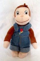 """Curious George Bean Bag Pals 8"""" Plush Monkey - $10.50"""